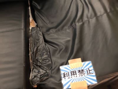※現在ソファーの一部が破損しております。 - TS00139高田馬場 パーティスペースの室内の写真