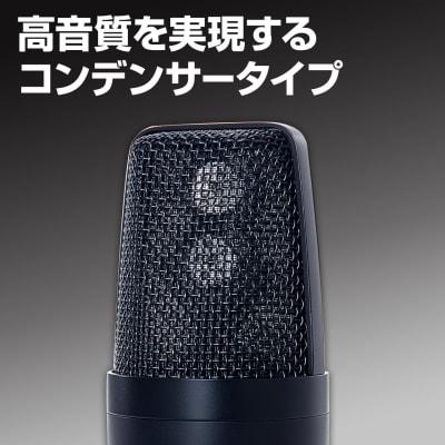 お気軽会議室 新大阪star ◆お気軽会議室新大阪star◆の設備の写真