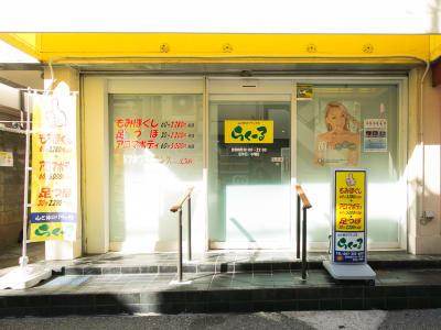 リラク&エステ らくーる 1Fレンタルベッドの入口の写真