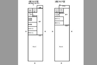 別館フロア図 - 高崎白銀ビルⅡ 貸会議室 Room1【最大26席】のその他の写真