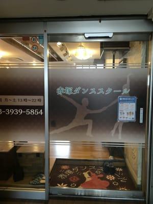 入り口自動ドア - 赤塚ダンススクール レンタルスタジオの入口の写真
