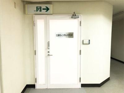 千葉中央ホール 千葉中央 加瀬のレンタルスタジオの入口の写真