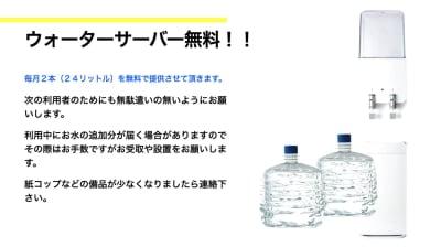 JK Room 日本橋2 パーティー!映画!おうちデート♡の室内の写真