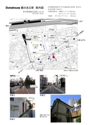 案内図 - Domahouse フリースペースの入口の写真