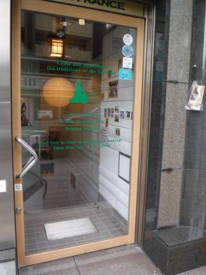 ホテル入口の右側にあるサムライ剣舞エントランスから入館下さい。 - サムライ剣舞シアターの入口の写真