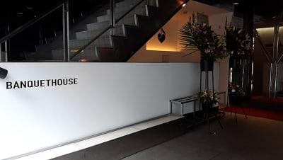 外観 - バンケットハウス 撮影・配信・練習スタジオの外観の写真