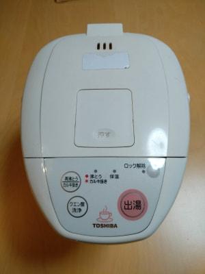 電気ポット - Reborn キッチンスペースCの設備の写真