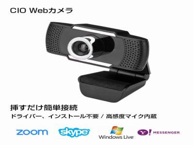 静止画像 500万画素 、 動画 1280×720P 撮影距離 約20m Web - <カラフル会議室 札幌駅前> カラフル会議室の設備の写真