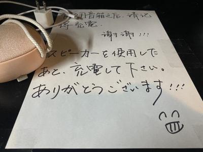 西川口ダンス、ヨガスタジオ ヨガ、ダンス、音楽スペース A室の設備の写真
