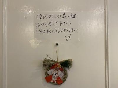 西川口ダンス、ヨガスタジオ ヨガ、ダンス、音楽スペース A室の入口の写真