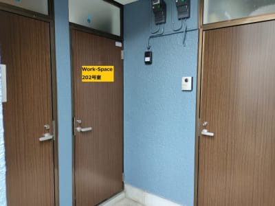 2階真ん中の部屋 - レンタル仕事部屋 向ヶ丘遊園駅の入口の写真
