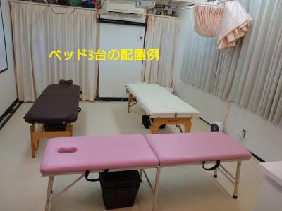 ベッド3台の使用例です - 健康ひろば-ここから相談.Com レンタルサロン・貸会議・セミナーの室内の写真
