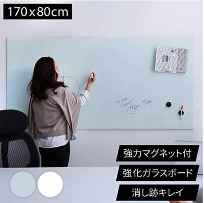 ガラス製ホワイトボード - セカンズスペース浜松の設備の写真