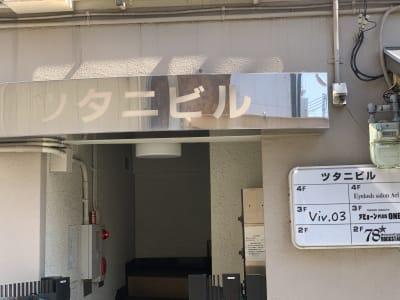 viv.03 貸し会議室・レンタルスペースの入口の写真