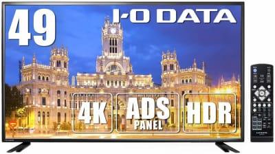 I-O DATA 4K モニター 49インチ 4K(60Hz) - <カラフル会議室 京都駅前> 多目的スペースの設備の写真