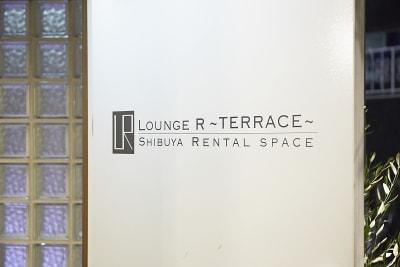 Lounge-R TERRACE 撮影プランの入口の写真