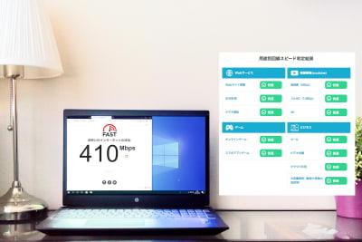 超高速WiFiは接続後も安定しており、使い放題で会議やzoomもサクサク。 - Feel Osaka Yu 【高速WiFi】大きな窓の会議室の室内の写真