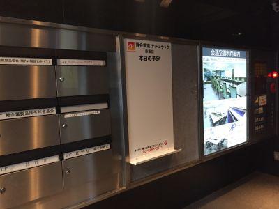 Natuluck赤坂 中会議室(5階)のその他の写真