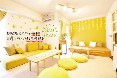 SP235 NAGAHORIの室内の写真