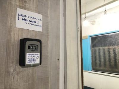 D403ドア前 キーボックス - D403レンタルBLUEROOM 多目的403ブルールームの室内の写真