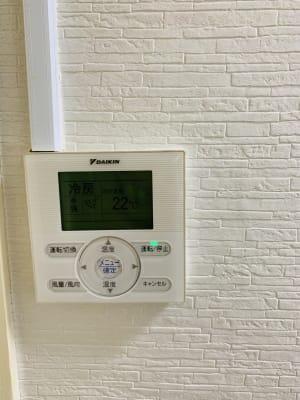 宮川ビル地下1階 貸会議室 時間貸会議室の設備の写真