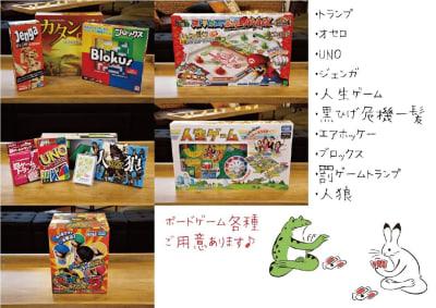 SP263 SHARESPE SP263シェスペden神戸の室内の写真
