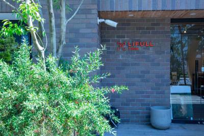半蔵門駅 3b出口から 徒歩4分 麹町駅から 徒歩7分 好立地でアクセスしやすいスペースです - LIFULL Table ライブ配信にオススメ★広々空間の入口の写真