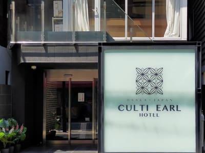 CULTI EARL HOTEL 家具ありレンタルスペース2の入口の写真