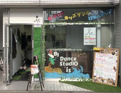 東長崎駅から徒歩5分!! - ダンススタジオ is レンタルスタジオの外観の写真