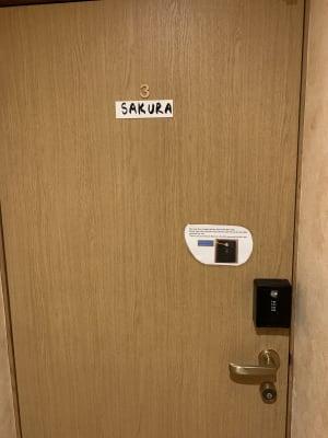 みゆき旅館 みゆき旅館(サクラ)の室内の写真