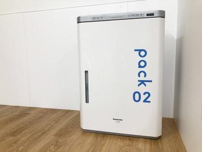 次亜塩素酸 空間除菌脱臭機(ジアイーノ) - min-pack pack02の設備の写真