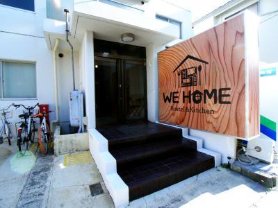 ■外観(昼)■ - WeHome ■レンタル会議室■ビジネス限定■の入口の写真