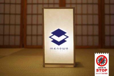 リビングルーム - PINK BUILDING menowaスペースの室内の写真