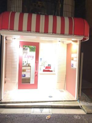 赤白のテント、赤いドアが目印です! - レンタルサロンokaghe 半個室型レンタルサロン/オカゲの入口の写真
