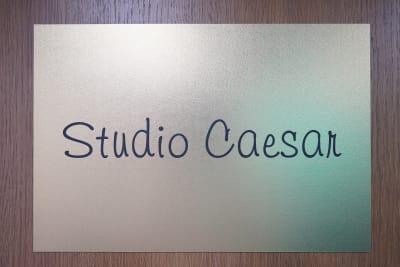 Caesar Studio Studio Caesarの入口の写真