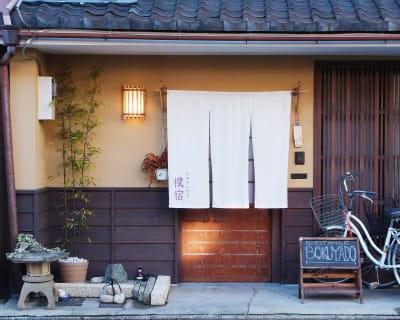 ゲストハウス樸宿 庭付きフリースペースの外観の写真