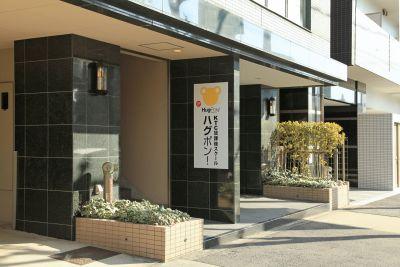 HugPON!覚王山教室 フリースペースの外観の写真