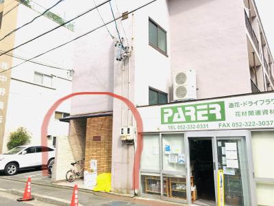 ◆ArtsStudio◆大須の外観の写真
