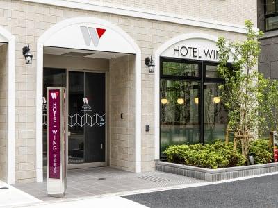 ホテルウィング新橋御成門 テレワーク用客室の外観の写真