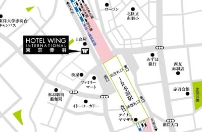 ホテルウィング東京赤羽 ホテル1Fカフェスペース2名利用のその他の写真