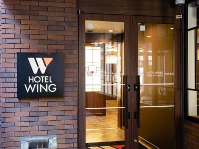 エントランス - ホテルウィング東京赤羽 ホテル1Fカフェスペース2名利用の入口の写真