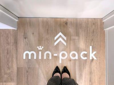 min-pack Personal Box[D]の入口の写真