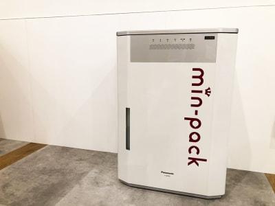 次亜塩素酸 空間除菌脱臭機(ジアイーノ) - min-pack Personal Box[D]の設備の写真