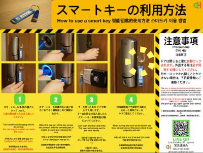 グリーンハウス 新宿市谷 新宿市谷-305号室貸切個室の室内の写真