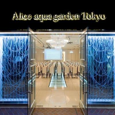 ワンランク上の会議に☆ - 銀座レンタルスペース、貸し会議室 最大250名様(人数に合わせた)の室内の写真