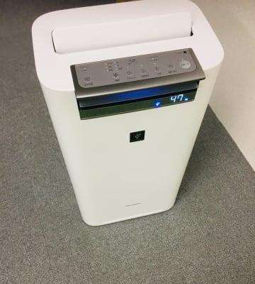 空気清浄機で室内の空気を綺麗に - Compartimos 1名利用限定プランの設備の写真