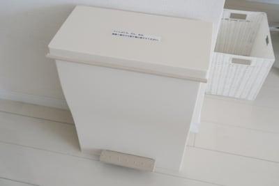 足踏み式のゴミ箱 - ネイル専用サロンモンレーブ川崎店 Cブースの設備の写真