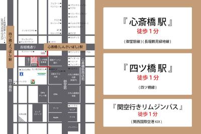 アクセス抜群のロケーション 電車・車でも遠方からスムーズです - Feel Osaka Yu 【高速WiFi】大きな窓の会議室のその他の写真