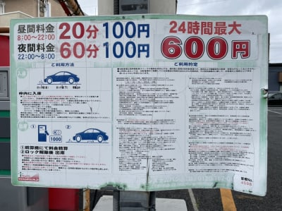道路沿いを南に1分ほどの場所にコインパーキングがあります。 リロの駐車場 朝日町2丁目 東都パーク 〒183-0003 東京都府中市朝日町2−11 - K'S SPACE 貸し会議室(ケーズスペース)の外観の写真