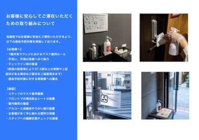 【TIMESHARING浅草】 TIME SHARING 浅草Aの室内の写真